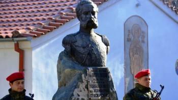 142-годишнина от Освобождението отбелязаха в Асеновград