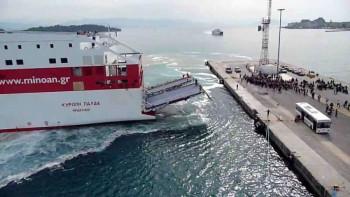 Българин открит мъртъв във ферибот