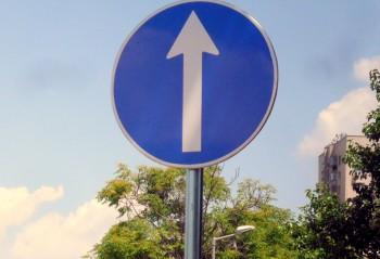 Разширяват зоната с еднопосочно движение в центъра на Пловдив