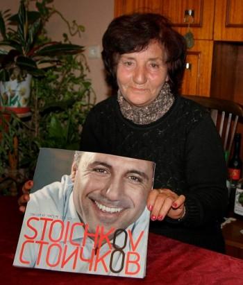 Майката на Стоичков подкара мотор