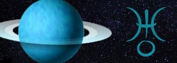 Удря ни ретрограден Уран от 15-ти август