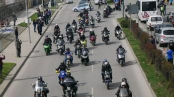 Мотошествие в Пловдив в неделя, внимавайте