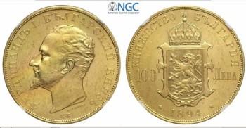 Бг монета с лика на Фердинанд вече струва 84 000 евро